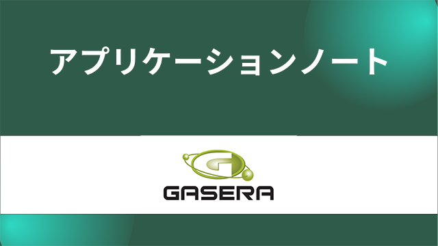 GASERA