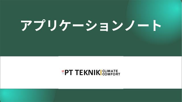 P.T.Teknik